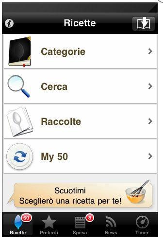 cucchiaio d argento Iphone 2.png