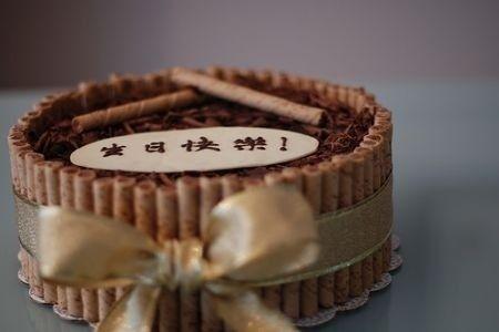 Torte Di Compleanno 10 Idee Originali Per Le Tue Feste Buttalapasta